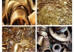 Produtos - Bronze Latao
